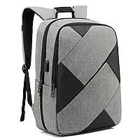 Сумка для ноутбука анти-крадіжки рюкзак з Порт для зарядки подорожі школи