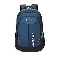 20 л великої ємності рюкзак мода школа стиль на відкритому повітрі подорожі ноутбук сумка для ноутбука