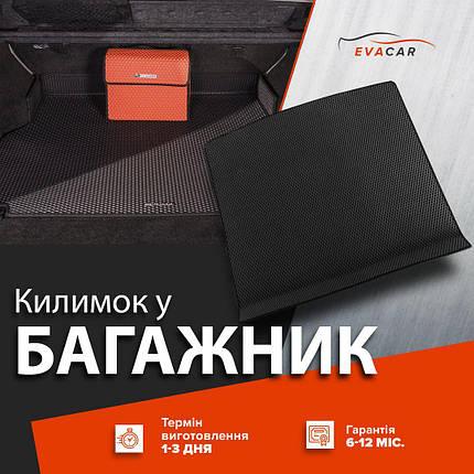 Автоковрики EVA, коврик в багажник, автомобильные коврики EVACAR, фото 2