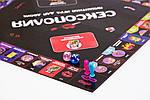 Настольная игра Сексополия 0019FGS, фото 6