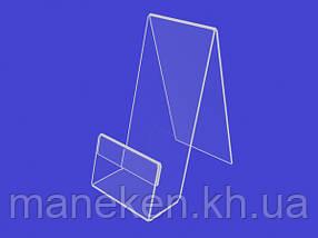 Подставка под  моб тел с держ ценника (KPСТ-25-01)