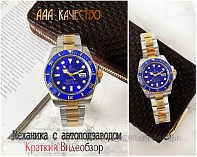 Часы мужские наручные механические с автоподзаводом Rolex Submariner AAA Date Silver-Gold-B реплика ААА класса