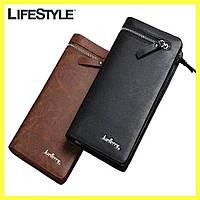 Мужской стильный кожаный портмоне кошелек Baellerry Italia