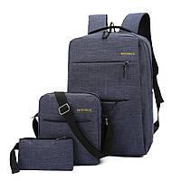 3 в 1 Сумка для ноутбука 15.6 дюйма з USB зарядка комп'ютер рюкзак вільного крою сумки бізнес наплічна сумка