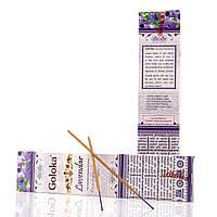 Аромапалочки Благовония индийские пыльцовые Голока Лаванда Goloka 15 гр