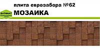 """Плита еврозабора №62 """"Мозаика"""", полуглянцевая."""