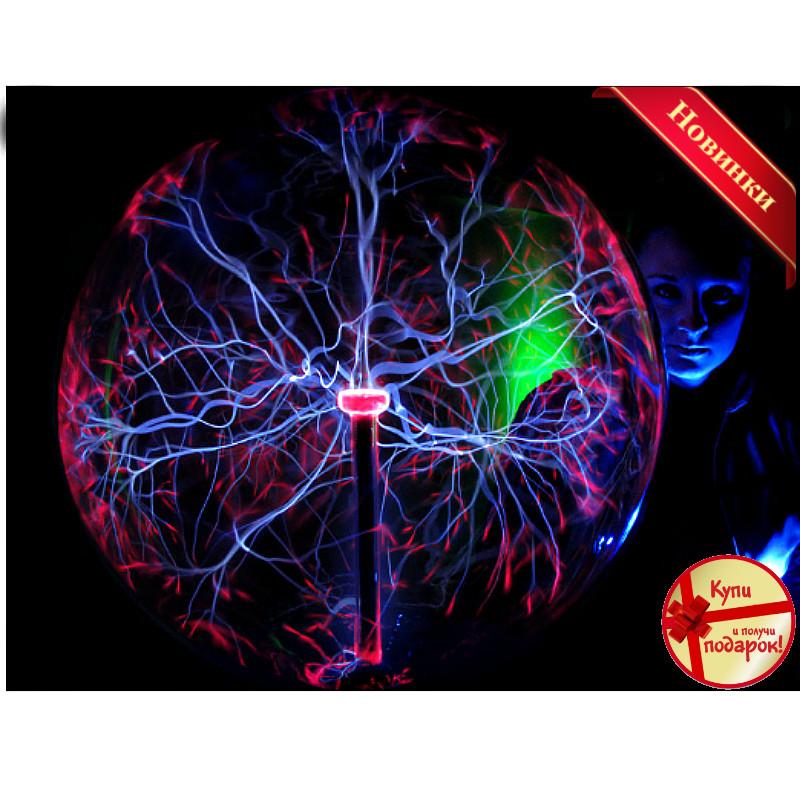 Плазменный шар молния Plasma ball,плазменный шар Тесла 5 см,ночник молния,светильник-антистрес