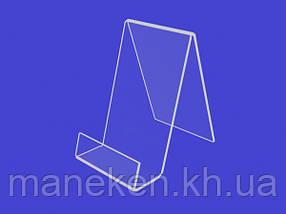 Подставка под  моб тел  универсальная (KPСТ-02-01)