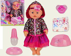 Кукла пупс Baby Born 8 функций 9 аксессуаров BL037B