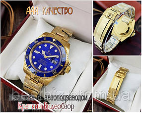 Часы мужские наручные механические с автоподзаводом Rolex Submariner AAA Date Gold-Blue реплика ААА класса