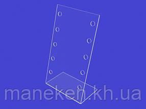 Підставка під окуляри 5 штук(КРВ-07-01)
