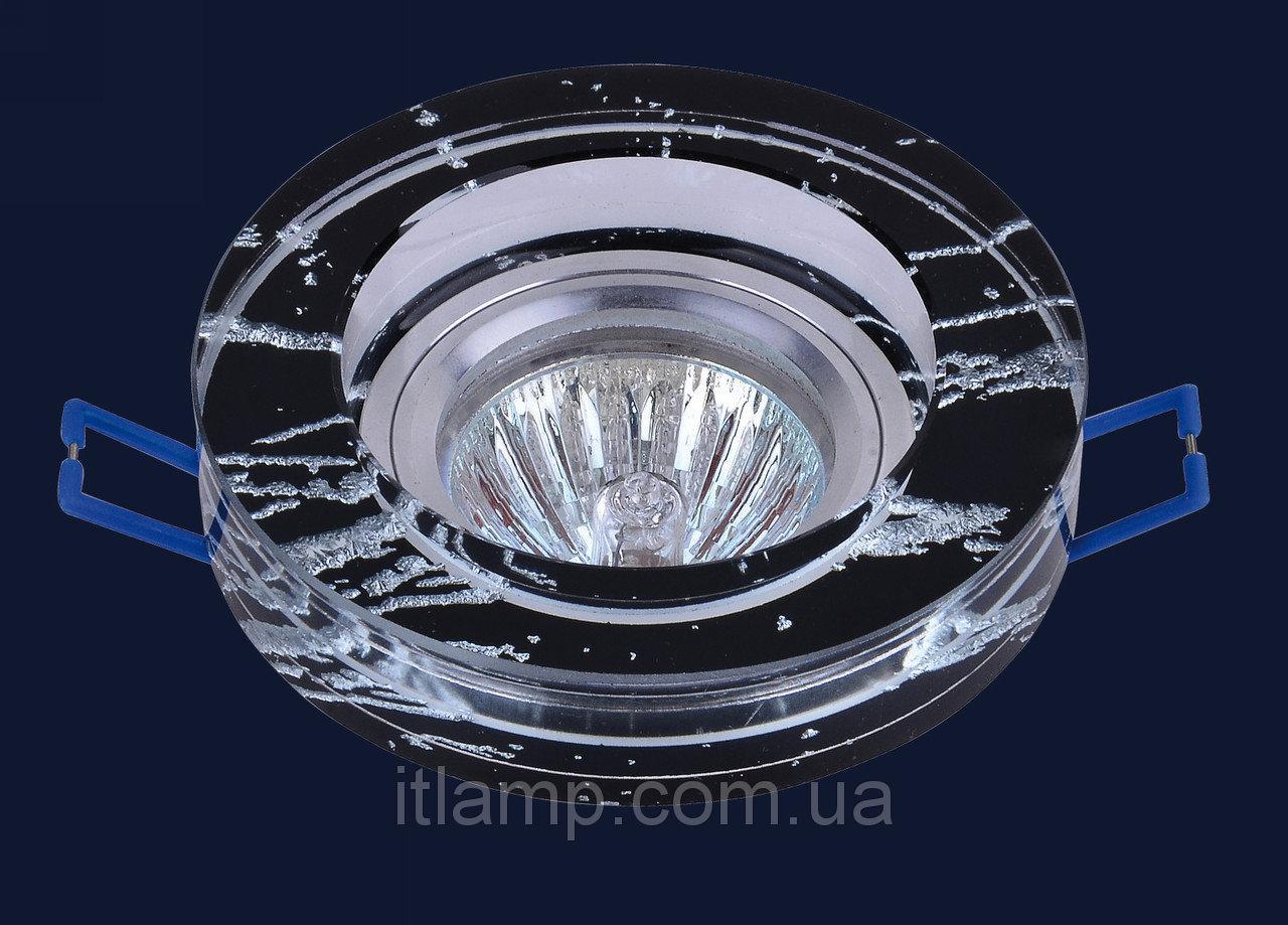 Точечные светильники врезные Levistella 705308