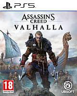 Assassin's Creed Вальгалла (Недельный прокат аккаунта PS5)