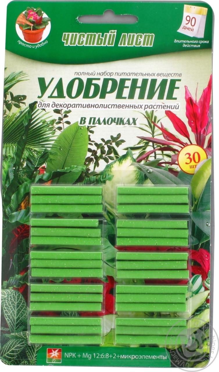 Удобрение для декоративно-лиственных  в палочках, 30 шт, Чистый лист