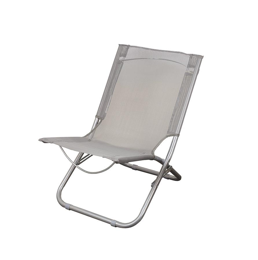 Стул кресло шезлонг складной для пикника отдыха пляжа дачи сада Levistella GP20022303 GRAY