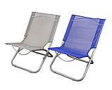 Стул кресло шезлонг складной для пикника отдыха пляжа дачи сада Levistella GP20022303 GRAY, фото 2