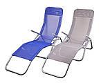 Стілець крісло шезлонг складаний для пікніка відпочинку пляжу дачі саду Levistella GP20022017 BLUE, фото 2