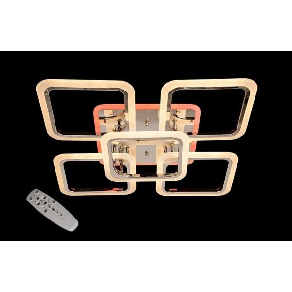 Светодиодные люстры Linisoln 5588-4+1 CH