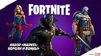 Карта оплати Набір Fortnite - Marvel: Royalty & Warriors Pack «Marvel: королі і воїни» для Xbox One