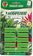 """Удобрение для декоративно лиственных в палочках """"Чистый лист""""; Блистер 60шт."""
