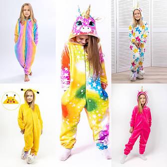 Детские пижамы кингуруми
