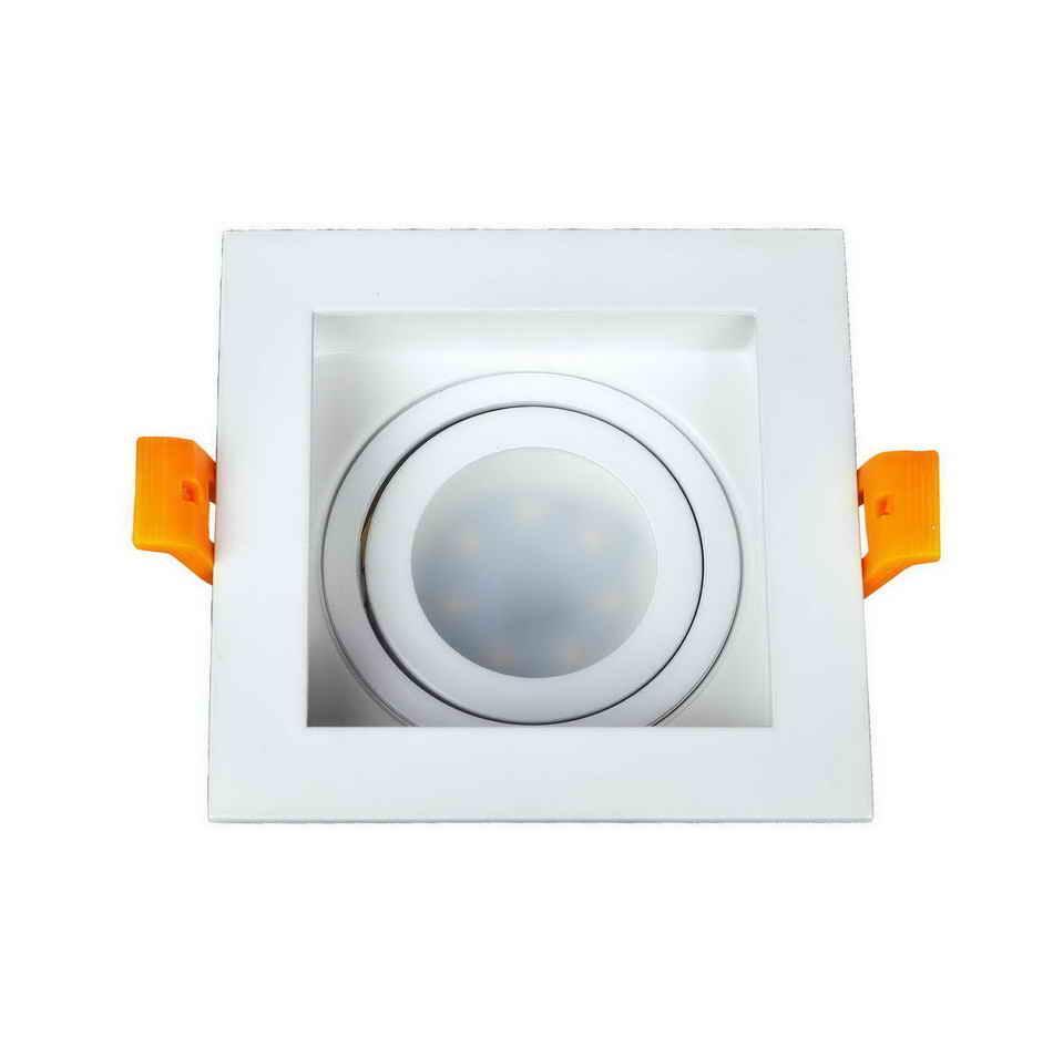 Точечные светильники Levistella 9055504 WH