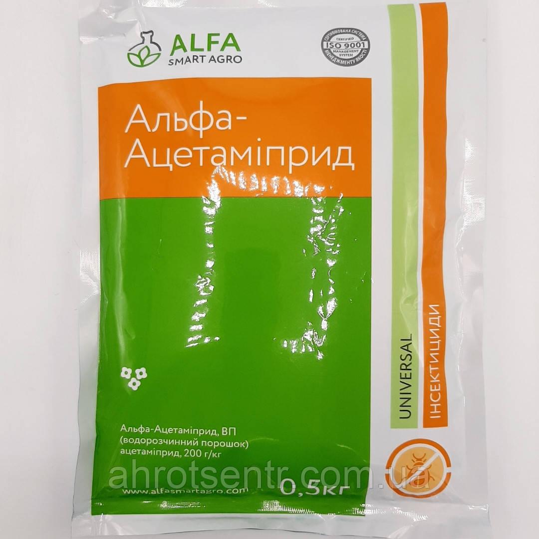 Инсектецид Альфа-ацетаміприд 0.5 кг аналог моспилана АльфаСартАгро