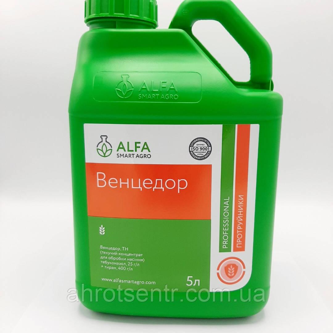 Протравитель Венцедор 5 л ALFA Smart Agro