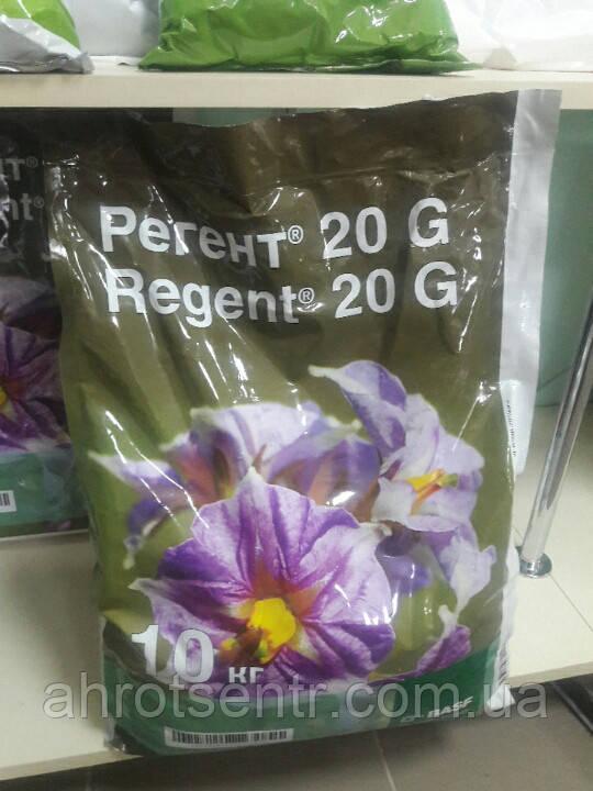 Инсектецид Регент 10кг. Basf