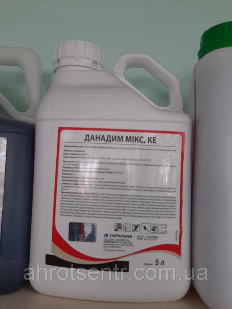 Инсектицид Данадим Микс 5л  FMC Corporation Аналог Би-58 плюс Фюри