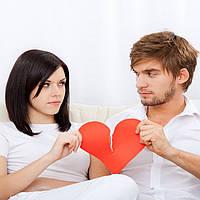 Разновидности развода