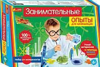 """Набор для экспериментов """"Занимательные опыты для начинающих"""", 0389"""