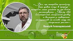 Свойства эликсиров компании ФИТАСВИТ®