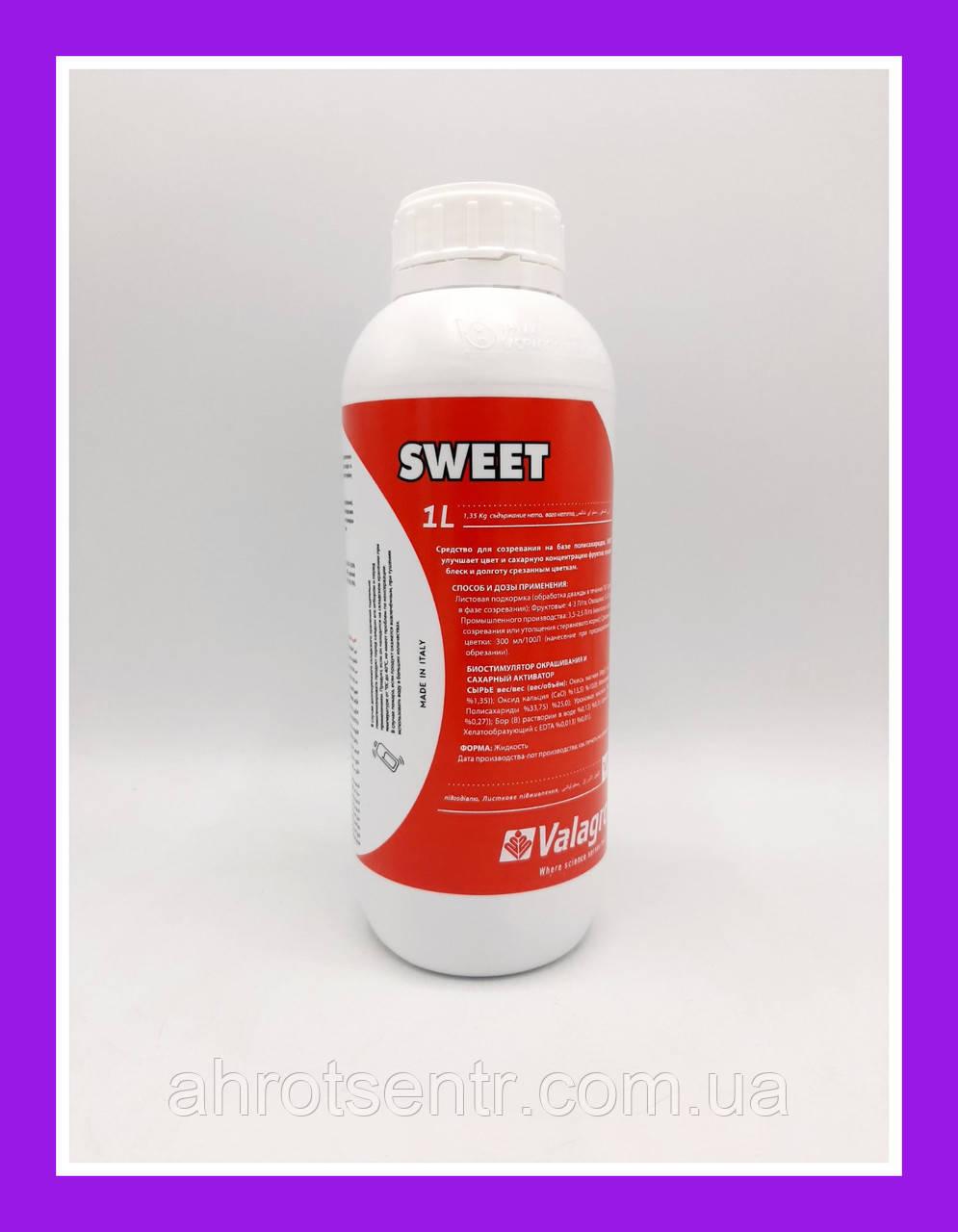 Биостимулятор  СВИТ / Sweet 1 л  Valagro