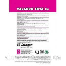 Добриво Valagro EDTA Cu / Валагро ЄДТА мідь , 5 кг