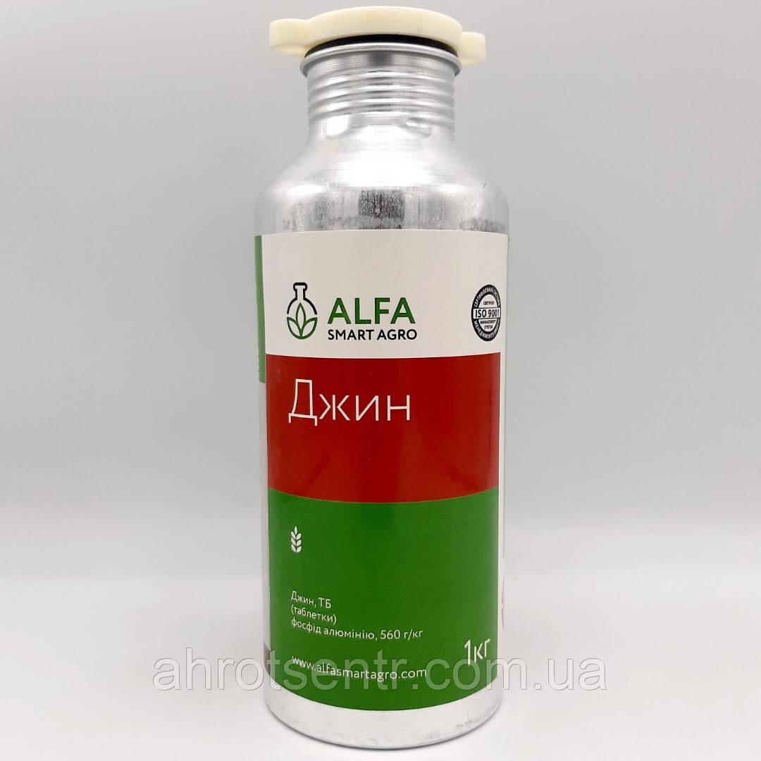 Фумігант ДЖИН 1кг, ALFA Smart Agro