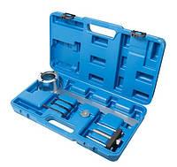Набор инструментов для снятия шкива колнвала Jaguar, Land Rover 5 предметов(3.2, 3.5, 4.0, 4.2, 4.4 V8), в