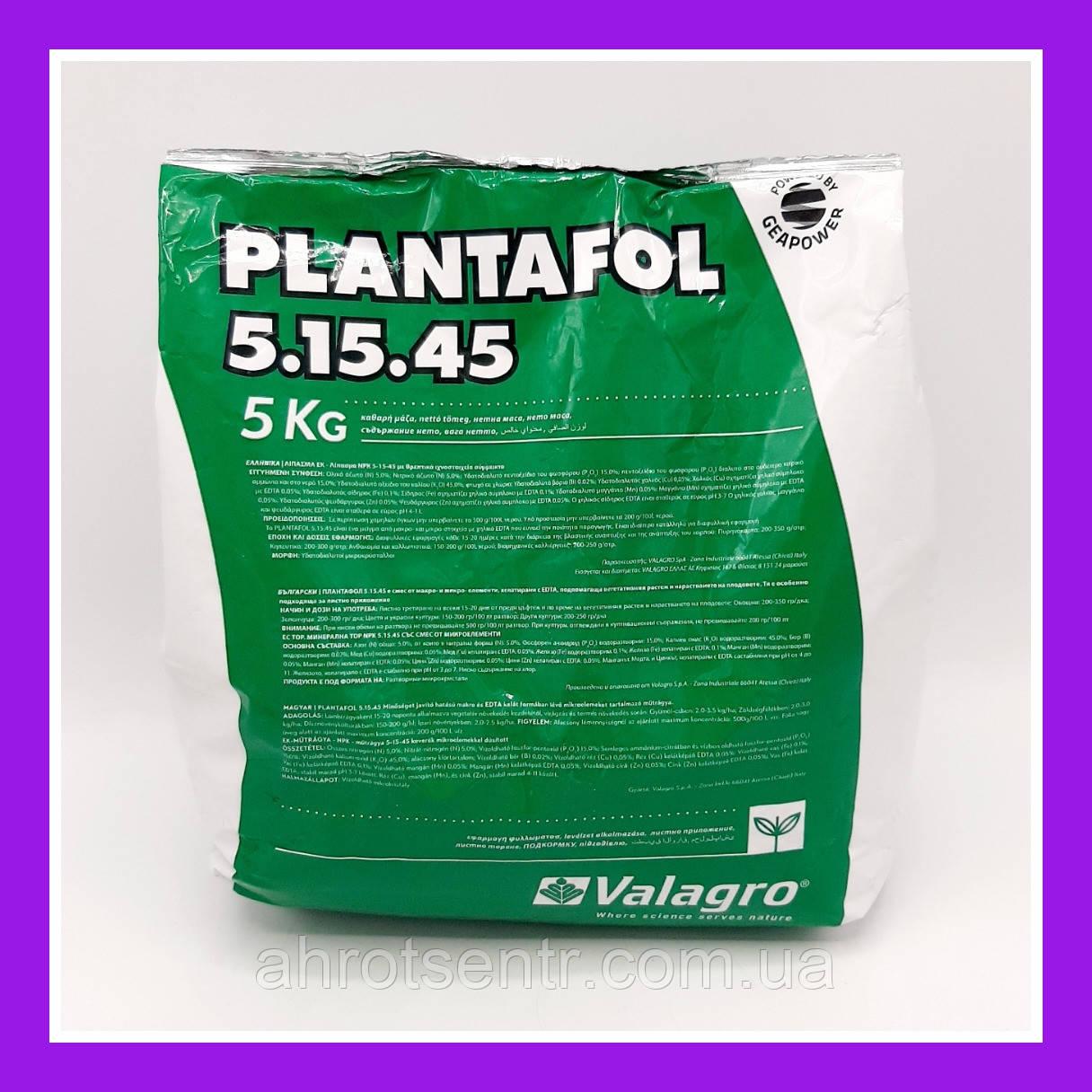 Комплексное удобрение ПЛАНТАФОЛ / Plantafol 5+15+45 5 кг Valagro Валагро