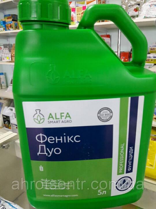Фунгицид Феникс Дуо К.С. 5 л  ALFA Smart Agro