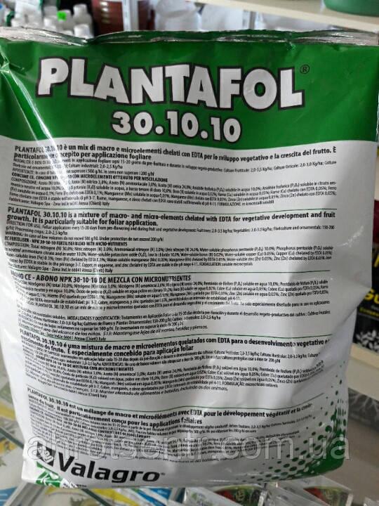Комплексне Добриво ПЛАНТАФОЛ / Plantafol 30+10+10, 5кг Valagro