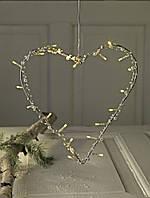 Новогодняя гирлянда сердце
