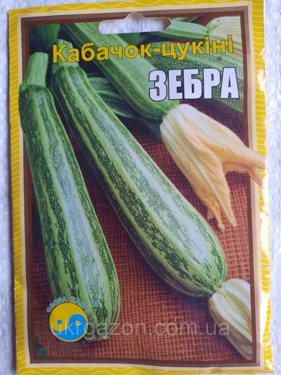 Кабачок -цукіні ЗЕБРА  15 грам (ТМ Флора плюс)