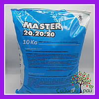 Добриво Майстер / Master 20+20+20, 10кг Valagro