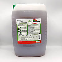 Гербіцид Раундап Макс 20л. Monsanto (Бельгія)