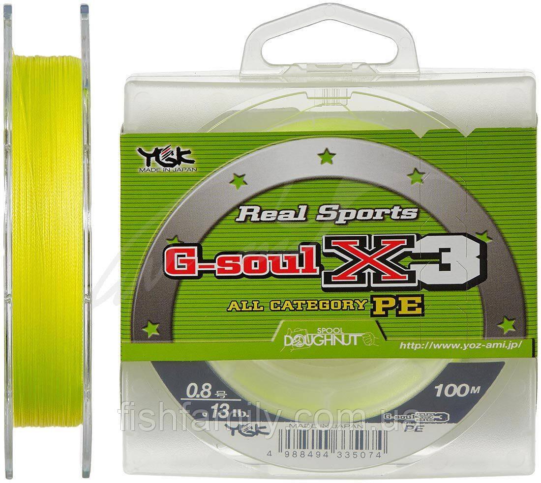Шнур YGK G-Soul X3 150m (желтый) #0.25/0.080mm 4lb