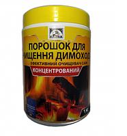 Чистка дымохода: очистители сажи химия, инструмент для чистки дымохода