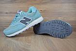 Кросівки розпродаж АКЦІЯ 650 грн останні розміри New Balance 36й(23см), 37й(23,5 см) копія люкс, фото 6