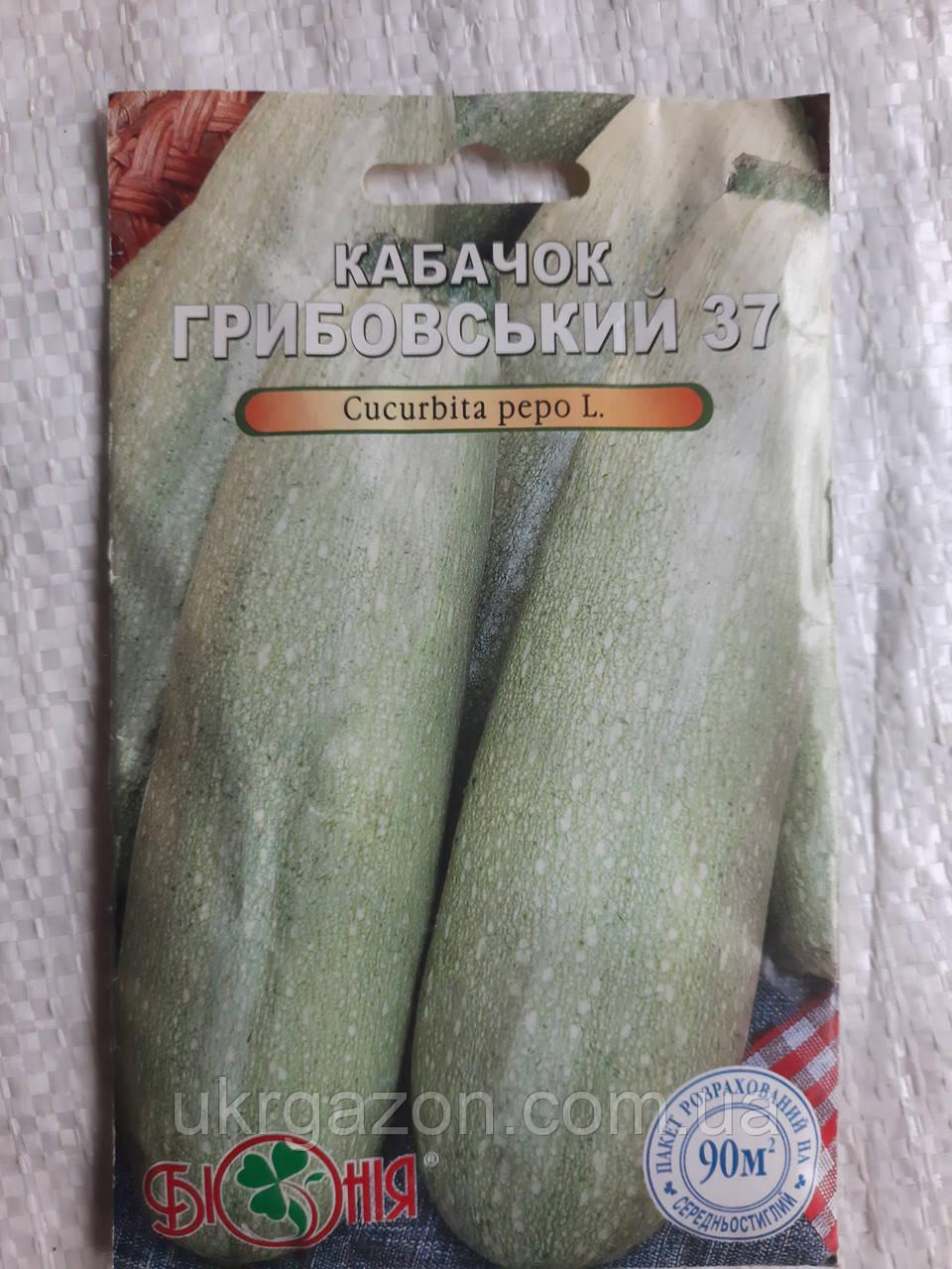 Кабачок ГРИБОВСЬКИЙ 37  20грам (Біонія)