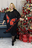 Женское шикрное платье - кардиган DARKWIN (Турция) 54 - 66 рр, красный