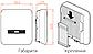 Сетевой инвертор AXIOMA AXGRID-5/6 (5КВТ 1-ФАЗА 2 МРРТ) + Wi-Fi модуль, фото 3